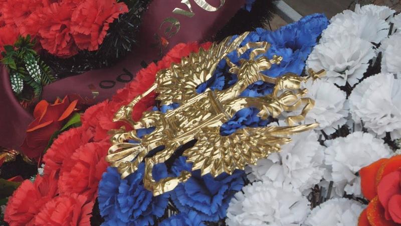 ТВЭл - 22 июня - день памяти и скорби, в России вспоминают о жертвах Великой Отечественной войны.