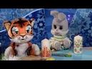 СПОКОЙНОЙ НОЧИ МАЛЫШИ Новогодняя свеча Мультфильмы для малышей Врумиз