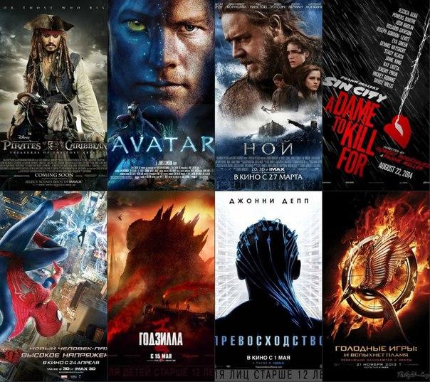 смотреть фильмы 2014 2015 онлайн бесплатно в хорошем качестве