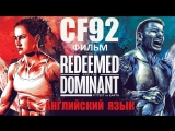 Fittest on Earth: The Redeemed and the Dominant - Original (CF92)