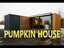 Модульный дом. Pumpkin House. Шикарный дом из контейнеров, в котором есть все!