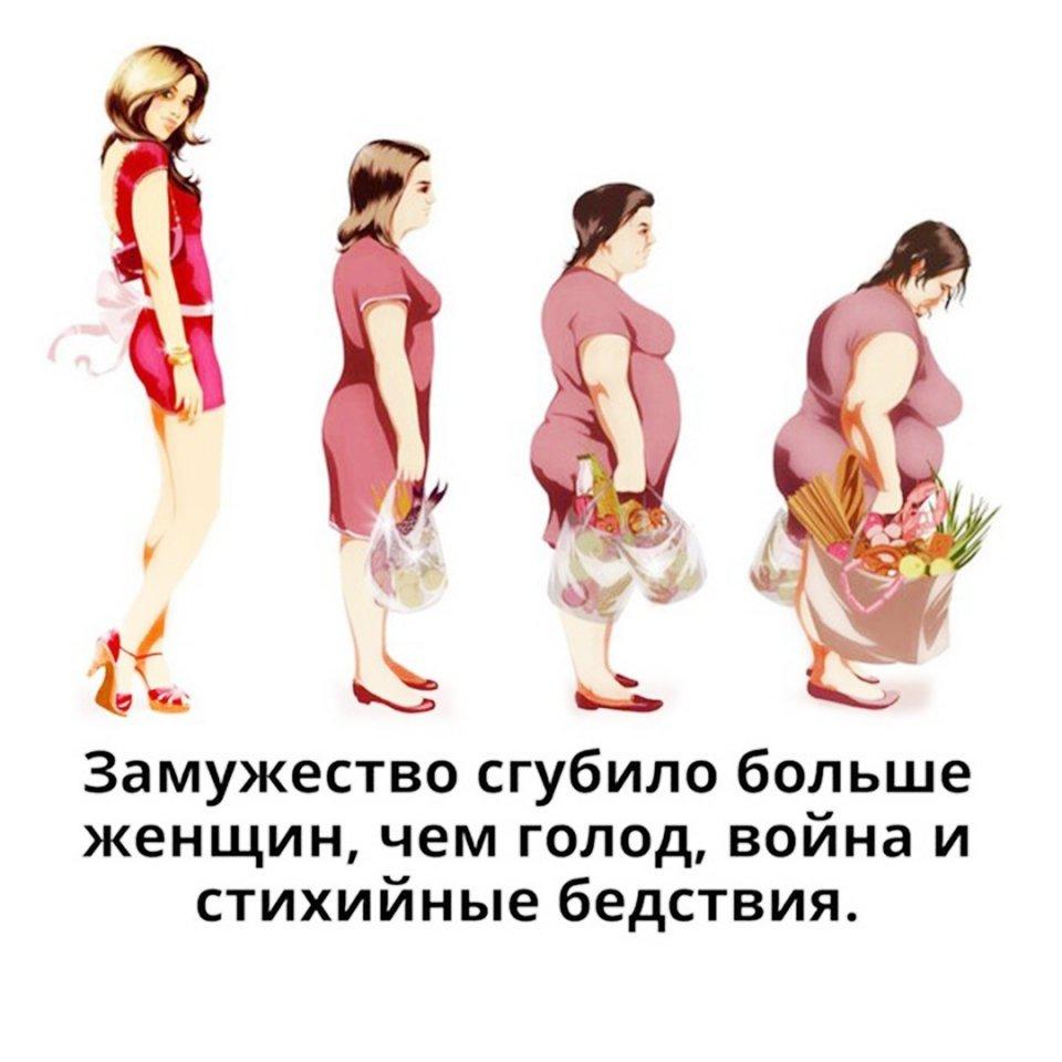 Картинки со смыслом) TGK77Ryhsak