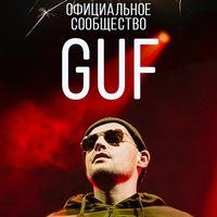 guf_club