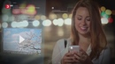 5G Gefahr für die Gesundheit Sorge vor zu großer Strahlenbelastung 3Sat Bericht
