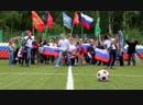 Россия вперед Болельщики поддерживают Сборную России