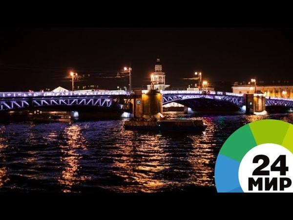 Мосты впали в спячку. В Петербурге закончился сезон навигации - МИР 24