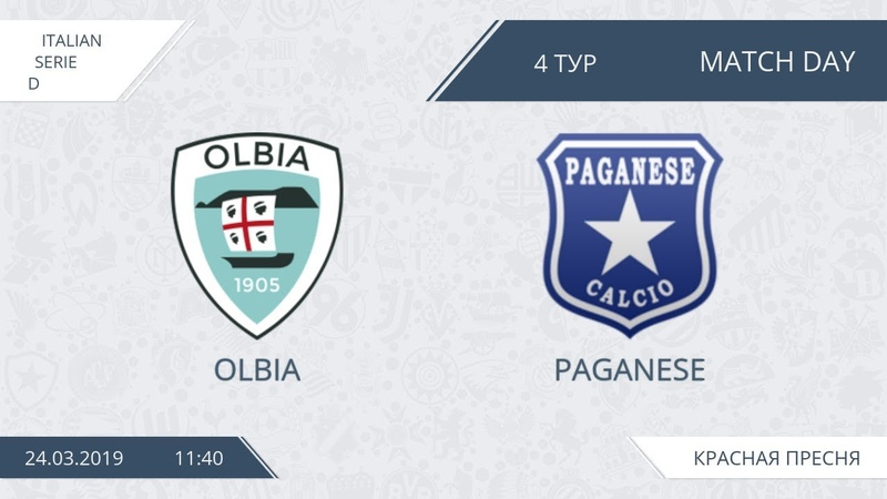 AFL19. Italy. Serie D. Day 4. Olbia - Paganese
