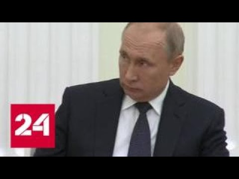 Путин Козак поможет продвинуть российско молдавские отношения Россия 24