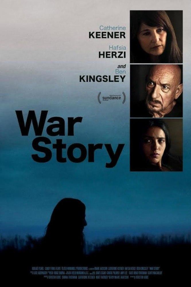 Военная история [2014]