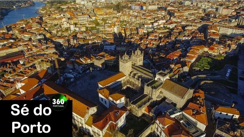 Sé do Porto - Portugal