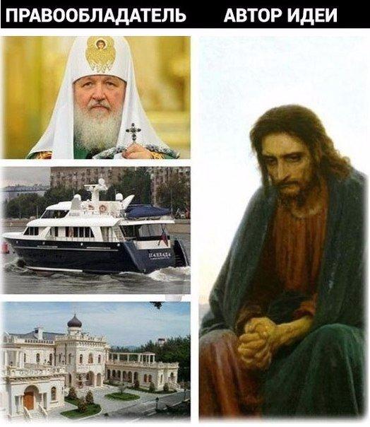 В Одессе иностранцы наладили пошив подделок под брендовую одежду - Цензор.НЕТ 7519
