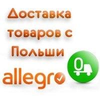 allegro_kd