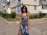Наира Халачян, 28 ноября , Ростов-на-Дону, id181208798