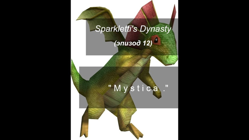 ☼ Ep.12~Sparklettis Dynasty~M y s t i c a . - The Sims Gameplay {no commentary}.