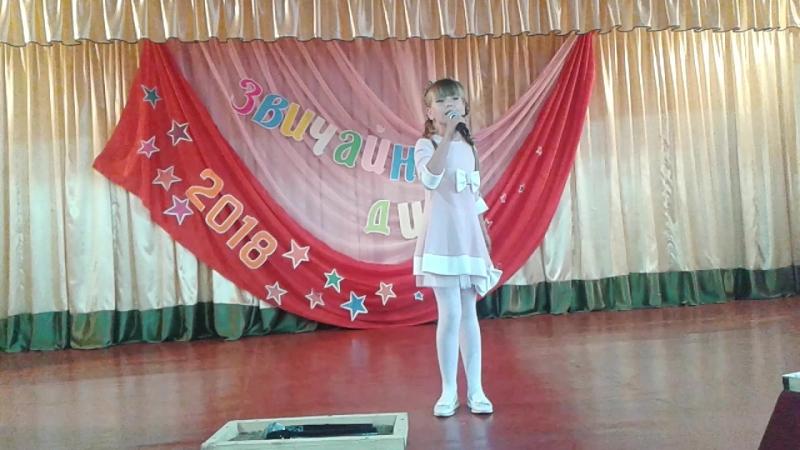 Пономаренко Полина