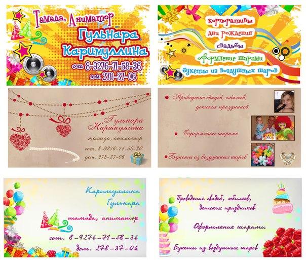 Раскраски для детей о детях зима