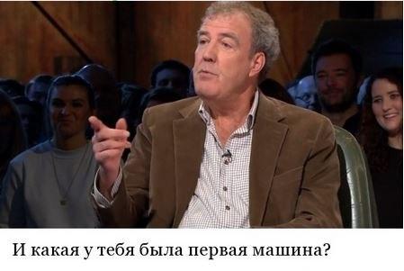 Фото №354242833 со страницы Славы Иванычева