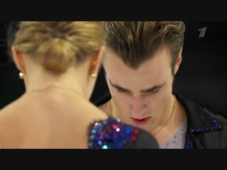 Skate America 2018. Ice Dance - RD. Katharina MÜLLER / Tim DIECK
