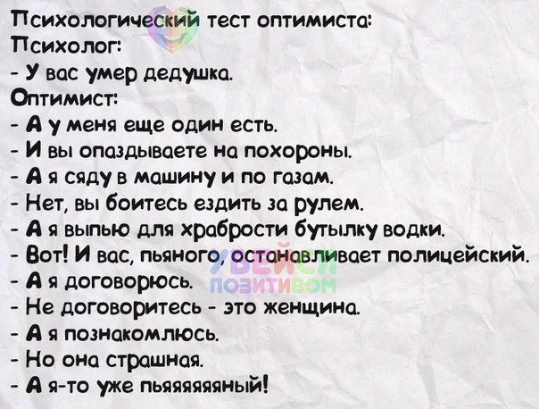 https://pp.vk.me/c618327/v618327952/346c/8_j5oU8sD4M.jpg