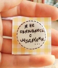 Катерина Пономаренко, 10 сентября , Одесса, id155346828