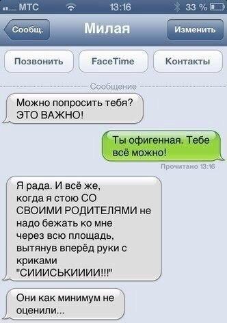http://cs617417.vk.me/v617417551/1852b/lyMbDIDlhOo.jpg