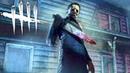 МАЙКЛ МАЙЕРС ВЫПИЛИЛ ВЕСЬ СВОЙ РАЙОН DEAD BY DAYLIGHT The Friday 13th The Game