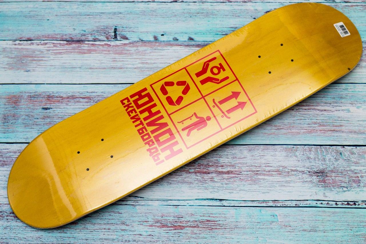 Скейтборды ЮНИОН - бренд №1 в России.