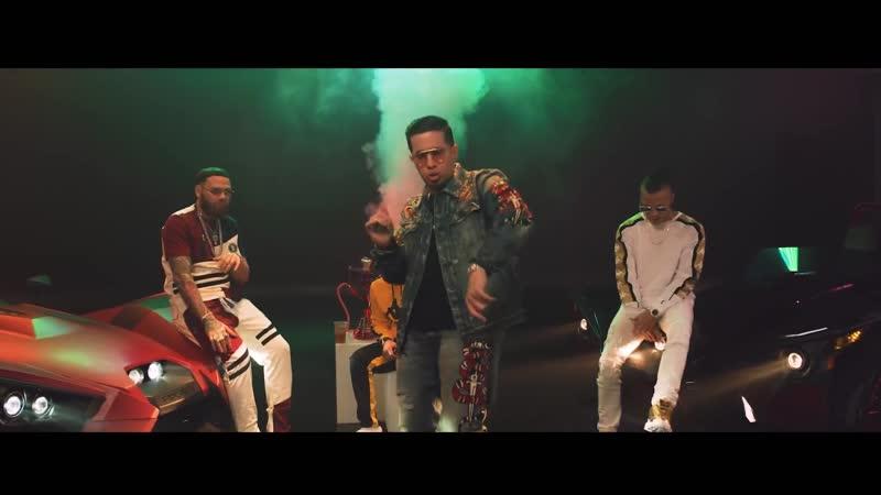 Quiere Fumar Remix - Nio García, Casper Magico, Darell, De La Ghetto, Miky Woodz, Almighty