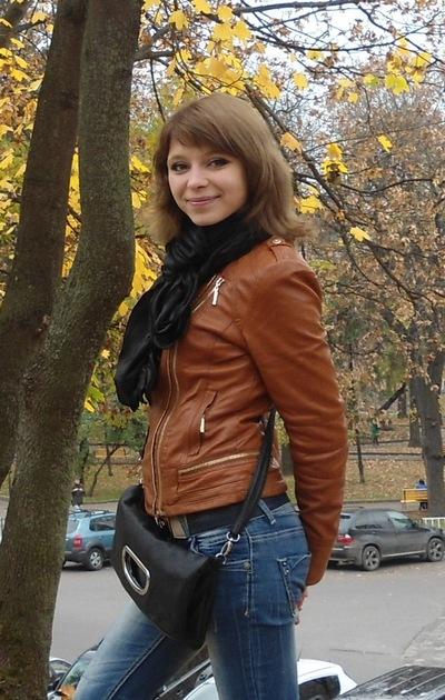 Иванна Вышенская, 26 мая 1976, Киев, id11077010