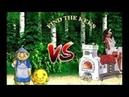 игровой автомат KEKS( бабка,печки,кекс) как играть в казино вулкан онлайн / игровые слоты обзор
