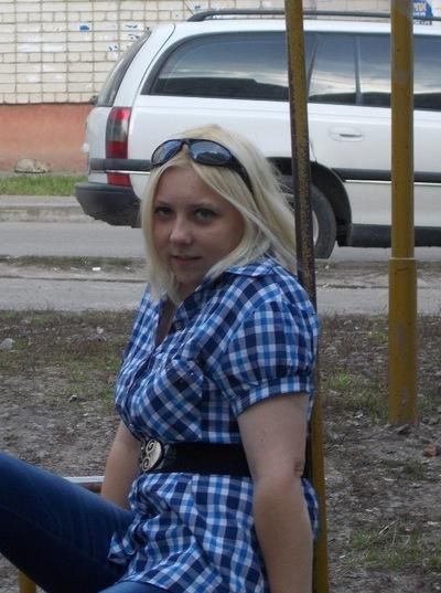 Арина Зарецкая, 1 мая , Умань, id139111178