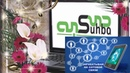 SUHBA Аудио обращение президента АО Сухба Тохира Тухтарова 14 03 2019 г