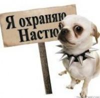 Анастасия Герцманович, 12 января , Светлогорск, id159695693
