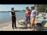 На троих Еврей и ложные Нудисты на пляже где одни голые