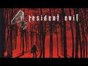Resident Evil 4 ch. 1-3 p. 1