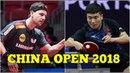 Timo BOLL vs LIANG Jingkun MS R16 China Open 2018