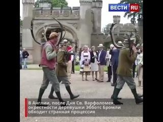Вы когда-нибудь видели танцоров с рогами из Эбботс Бромли?