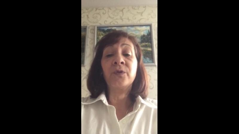 Отзыв Коучинг Марина