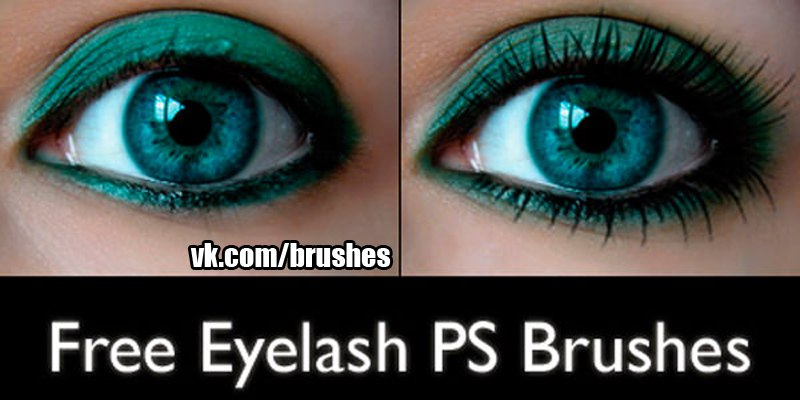 eyelash_brush_39846.zip