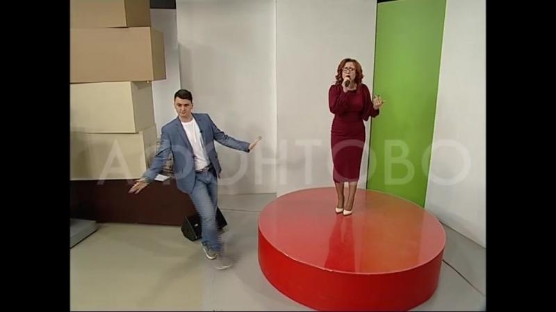 Валя поет, Сережа танцует
