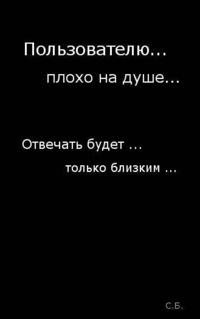 Александр Чепурко, 22 апреля 1982, Снежногорск, id16120988