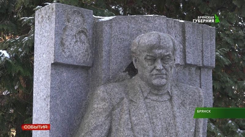 22 января знаменитому уроженцу Брянщины Петру Проскурину исполнился бы 91 год 22 01 19