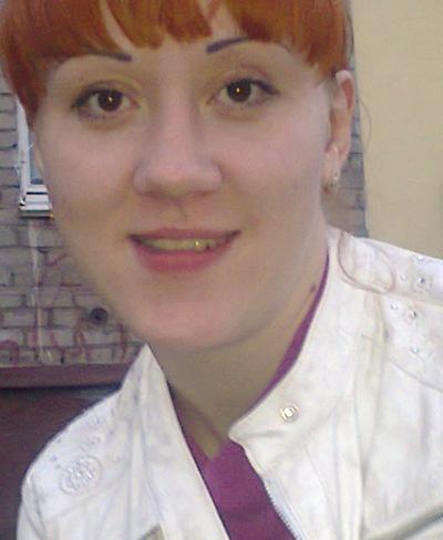 Оксана Бедыс, 15 ноября 1985, Уфа, id149279700