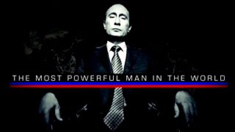 Фильм CNN про Путина Самый могущественный человек в мире Русский перевод смотреть онлайн без регистрации