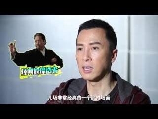 叶问3 甄子丹 泰森 咏春vs拳击