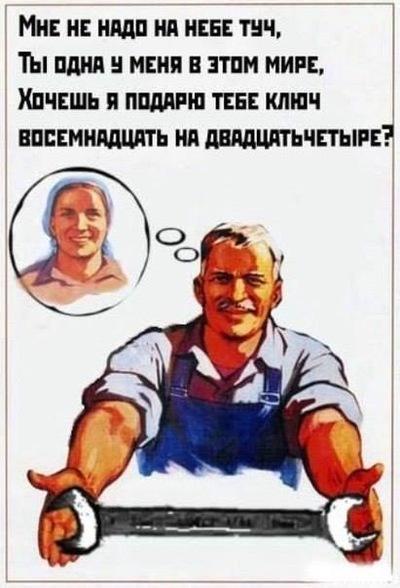 Евгений Хомов, 2 июня 1987, Новая Каховка, id62220578