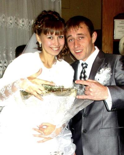 Анна Хорева, 21 января 1991, Волгоград, id56209105