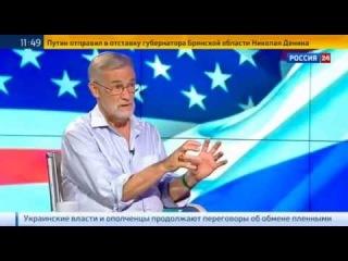 Разведчик ЦРУ  Раскрыл ложь Америки ! Мой долг офицера    рассказать правду об Украине и России