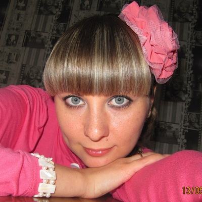 Наталья Шитякова, 13 мая 1982, Челябинск, id28892925