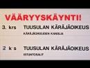 SKE 142. Järvenpäässä miekkari keskiviikkona 19.9. klo 8.30